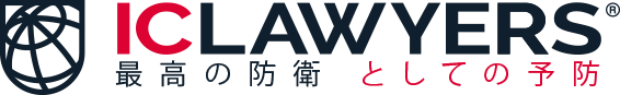 logo-iclawyers-jp