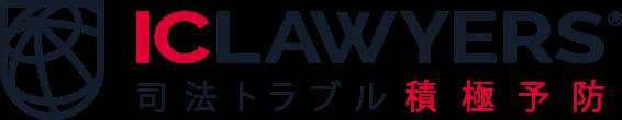 ICLawyers_Logotipo_Japones_13_11_2020